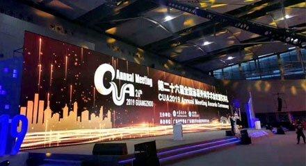 cua-Medical-conference-2019