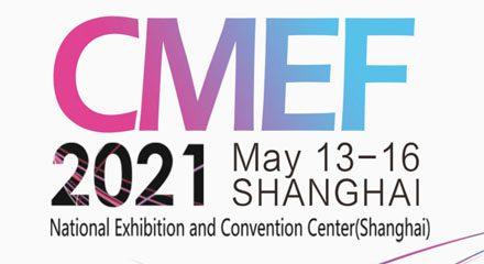 CMEF Spring 2021
